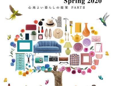 東京ギフトショー2020春に出展します!